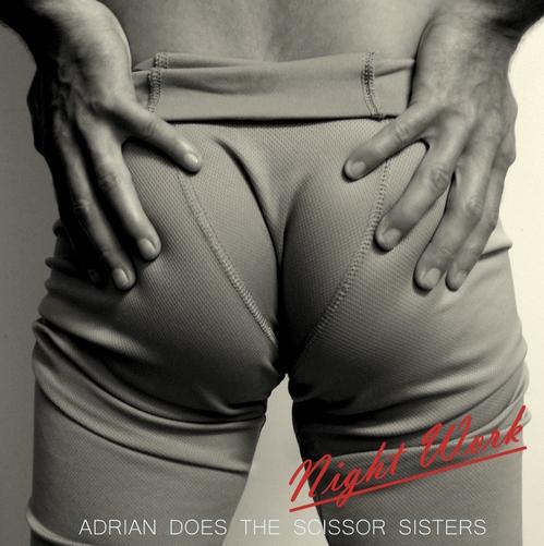 adrian-scis-sisters.jpg