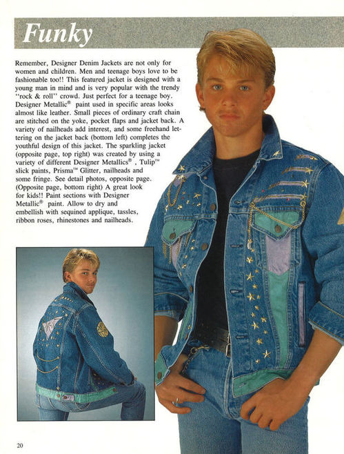 denimdenim.jpg