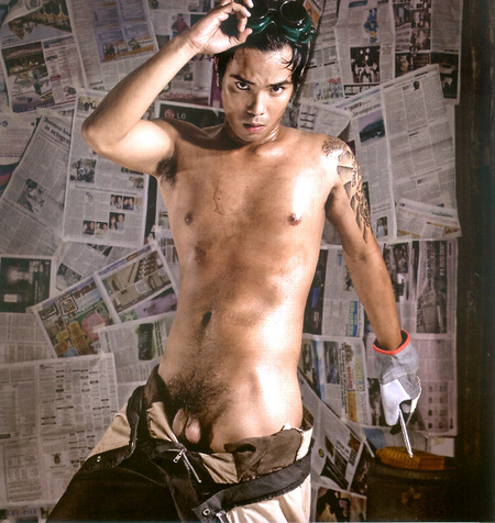 Nude pinoy actors celebrities