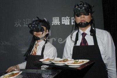 dark-restaurant-china.jpg