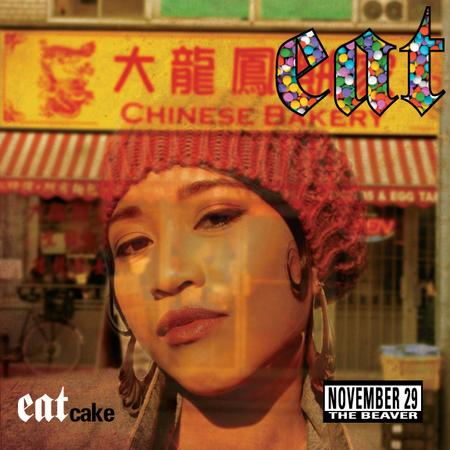 eatcake_eflyer.jpg