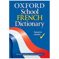 french-dictionary.jpg