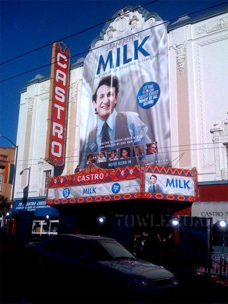 milkpremiere.jpg