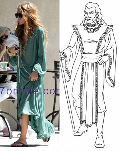 Mary Kate Olsen wizard