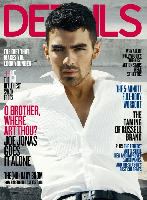 Details-April2011-cover.jpg