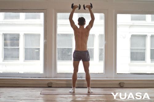yuasa-boxers-02.jpg