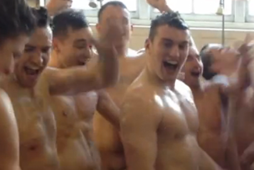 nude-rugby.png