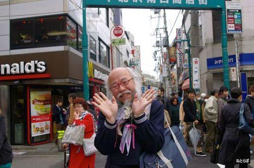 Hideaki-Kobayashi.jpg