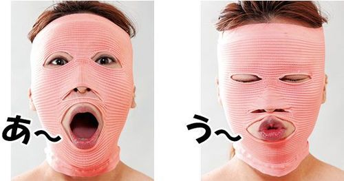 Facewaver-Exercise-Mask2.jpg