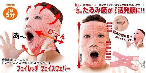Facewaver-Exercise-Mask3.jpg