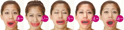 face-slimmer-mouth-exercise-japan-mouthpiece-2.jpg
