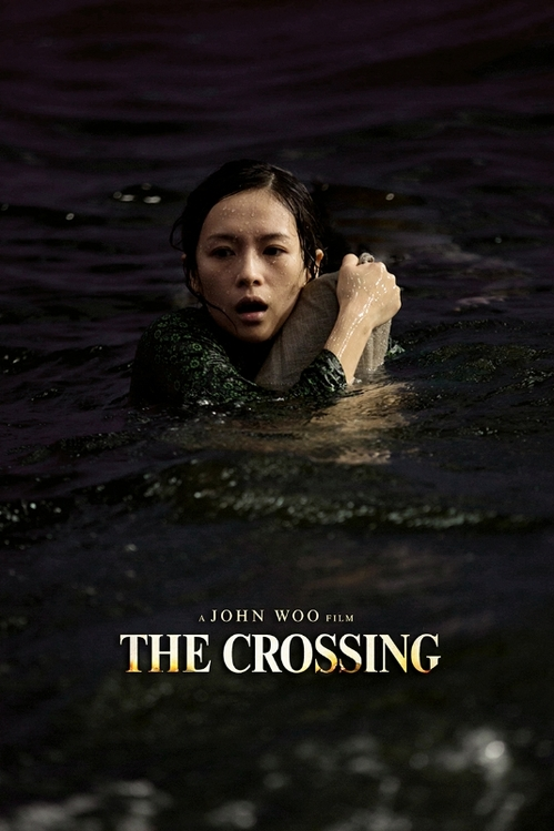 john-woo-the-crossing-2.jpg