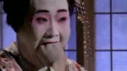 geishafist.jpg