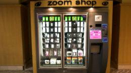 ipod-vending.jpg