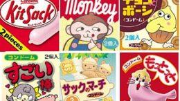 japanese-condoms.jpg