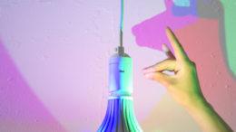 dezeen_CMYK-bulb-by-Dennis-Parren-3-thumb-500x653-12009.jpg