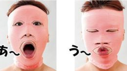 Facewaver-Exercise-Mask2-thumb-500x264-12847.jpg