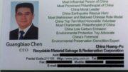 guangbiaochen_business_card-thumb-500x318-16691.jpg