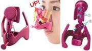 beauty-lift-high-nose-japan-2-1-thumb-500x284-18909.jpg